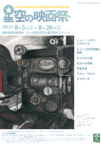 Pick_201208_01b