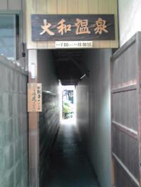 Kc3p0004